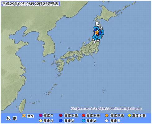秋田 地震