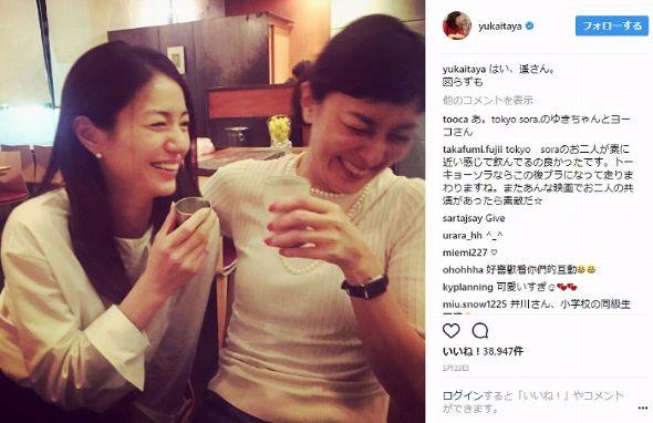 長谷川京子 井川遥 板谷由夏 ママ友 Instagram