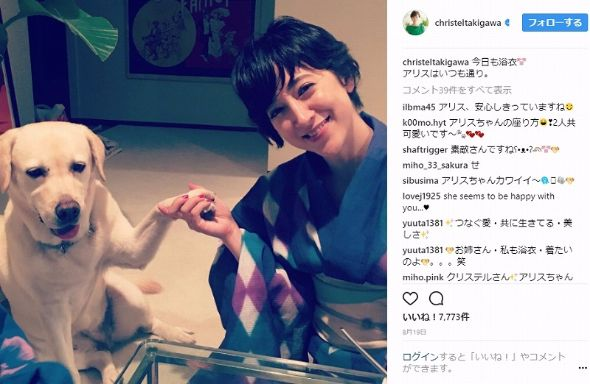 滝川クリステル 弟 ロラン 幼少期 少女時代 Instagram