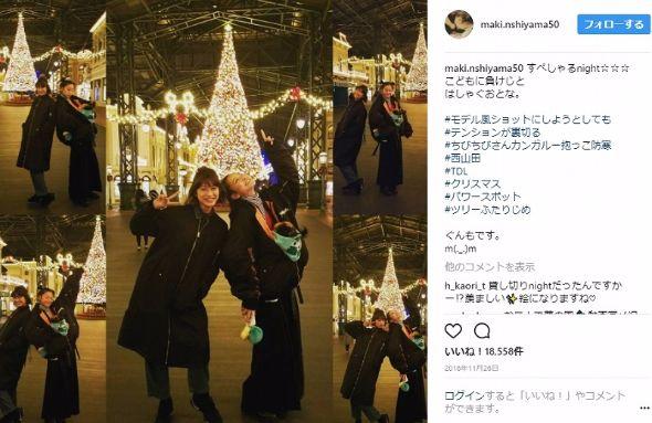 山田優 西山茉希 事務所 復帰 ブログ Instagram
