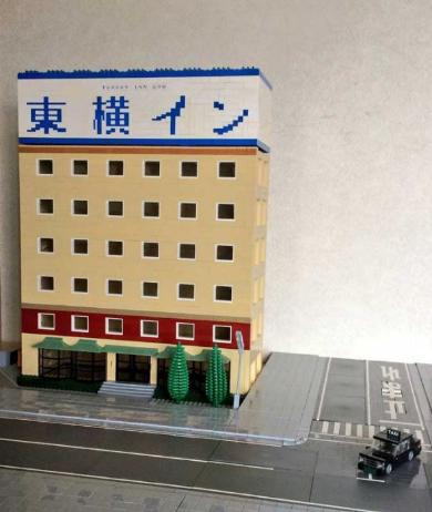 レゴ ハローマック LEGO