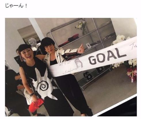ブルゾンちえみ コシノジュンコ 親子 ママ Instagram チャリティーマラソン 24時間テレビ