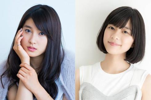 土屋太鳳さん、芳根京子さんによるダブル主演映画「累-かさね-」がクランクアップ