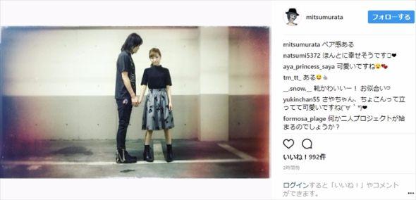 神田沙也加 村田充 ラブラブ 結婚 instagram