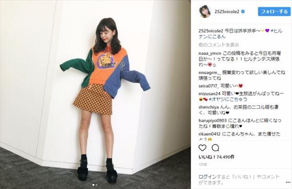 藤田ニコル 痩せすぎ 足 スタイル Instagram