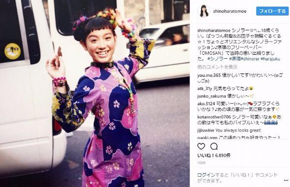 篠原ともえ シノラー 18歳 Instagram