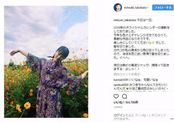 高畑充希 過保護のカホコ Instagram ヘアスタイル 失恋