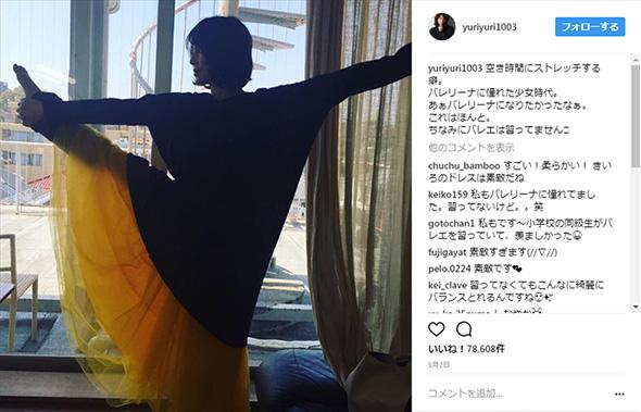 石田ゆり子 Y字バランス