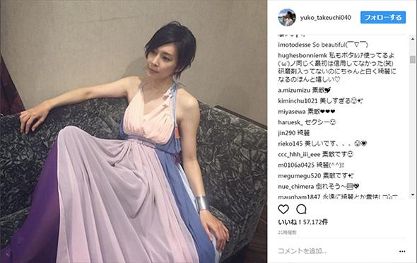 竹内結子 ドレス 女神