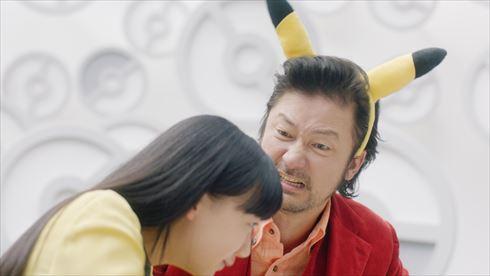 「ポッ拳 POKKEN TOURNAMENT DX」 テレビCM「ピカチュウの男」篇 浅野忠信 芦田愛菜
