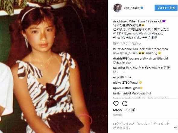 平子理沙 年齢 12歳 幼少期 昔 Instagram