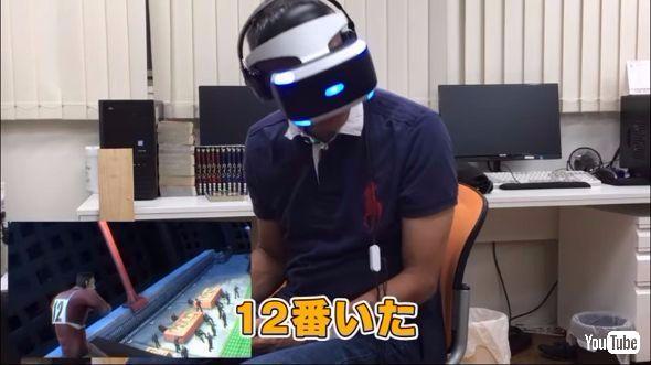 福本伸行 賭博黙示録カイジ 「カイジVR 〜 絶望の鉄骨渡り 〜」
