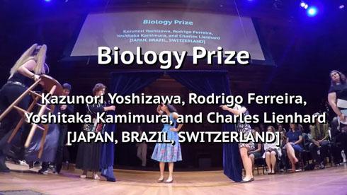2017年イグ・ノーベル賞、11年連続の日本人受賞
