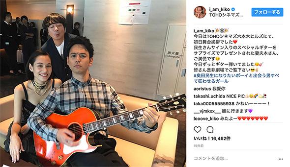 水原希子 妻夫木聡 ギター