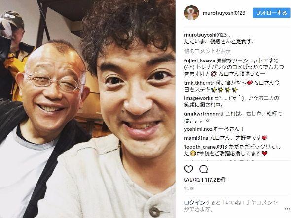 笑福亭鶴瓶 Instagram インスタ ムロツヨシ