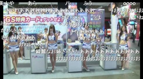 東京ゲームショウ 2017 コンパニオン お姉さん ニコ生