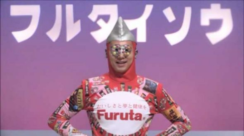 フルタ製菓 フルタマン CM