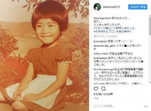 石田ひかり 過去 写真
