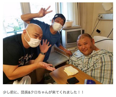 安田大サーカス HIRO 入院