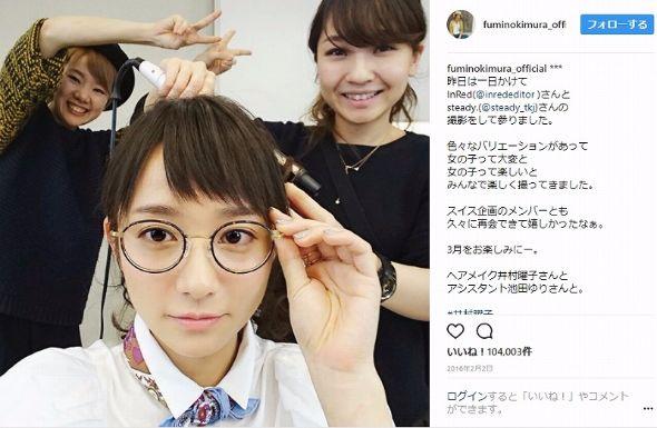 木村文乃 ヘアスタイル メイク Instagram 秋服 メガネ