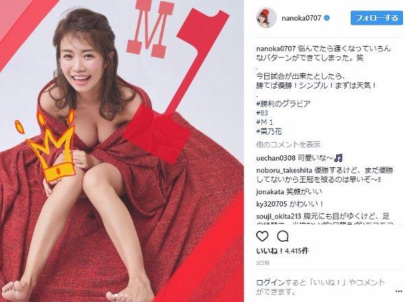 菜乃花 勝利のグラビア 優勝 カープ リーグ2連覇 ビキニ カープ女子