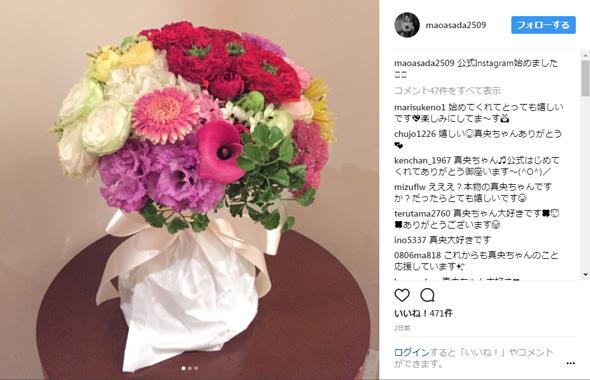 浅田真央 Instagram開設