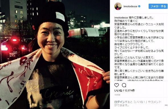 安室奈美恵 引退 イモトアヤコ 益若つばさ ダレノガレ明美
