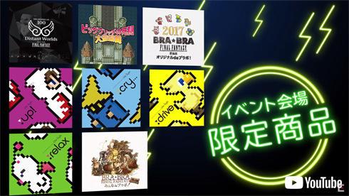 ビッグブリッヂの死闘 CD