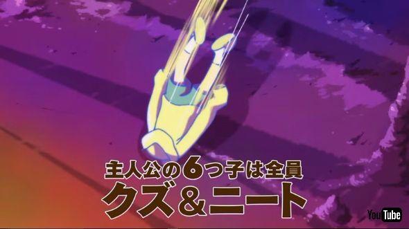 おそ松さん 2期 イヤミレース 66秒で分かるおそ松さん