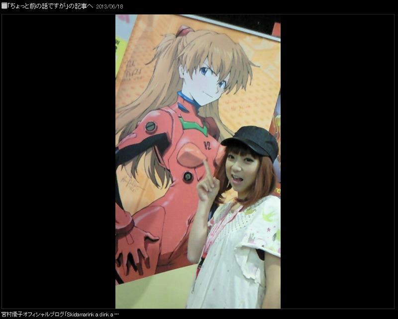 エヴァ声優の宮村優子、元SKE48若林倫香と期間限定ユニット結成で「私は合いの手だけいれる係になりたい」