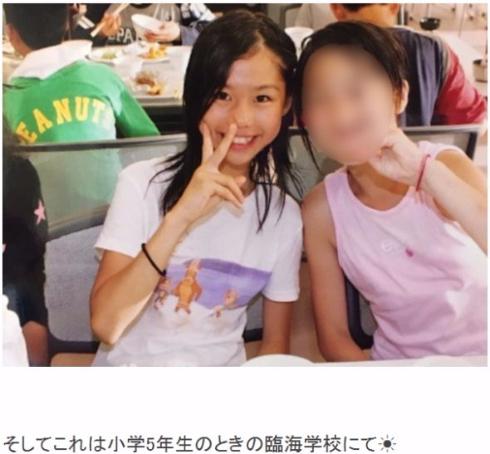 小さいころから \u201c普通\u201dはいや」 ぺこ、幼少期~上京までのフォト