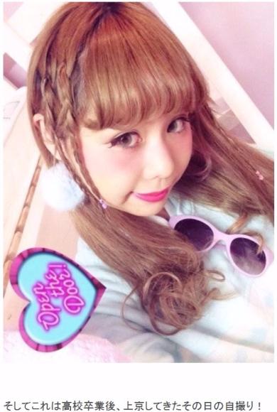 ぺこ 幼少期 オシャレ ファッション ブログ