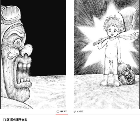 button-only@2x 漫☆画太郎の女の子はかわいい!素顔を公開!似顔絵の圧巻画力,尾田栄一郎がアシスタント!?