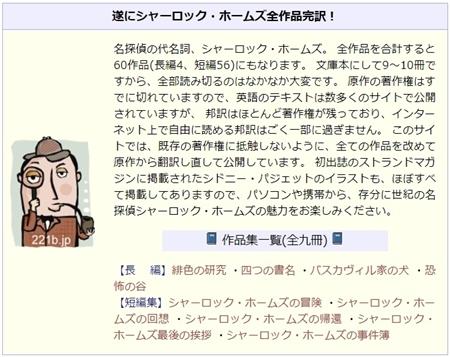 """「シャーロック・ホームズ」全作品を翻訳した英語学習法 TOEICにはオーバースペックな""""最強単語帳""""の作り方とは?"""