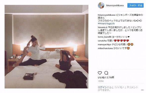 吉川ひなの ヨガ 娘 Instagram