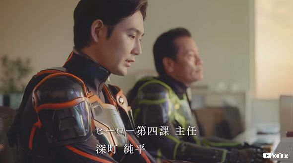 ダイドーブレンド 松田龍平 遠藤憲一