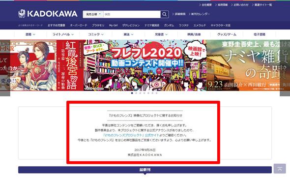 けものフレンズ たつき監督 KADOKAWA