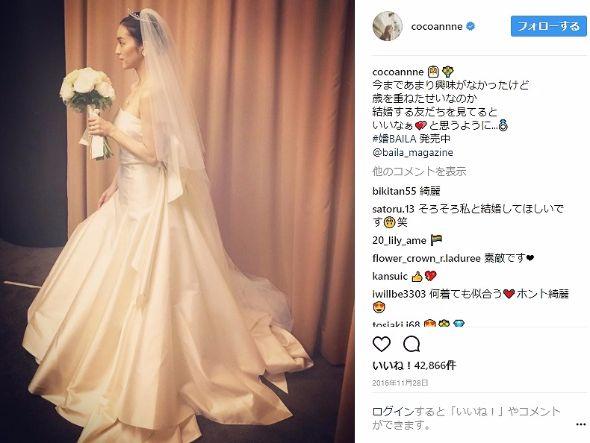 中村アン ウエディングドレス ブライダル モデル 婚バイラ Instagram BAILA
