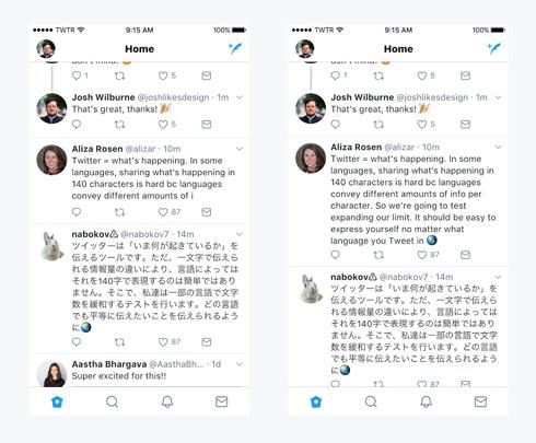 Twitterの字数制限変更、日本語と英語の「140文字」はどれだけ情報量が違う?