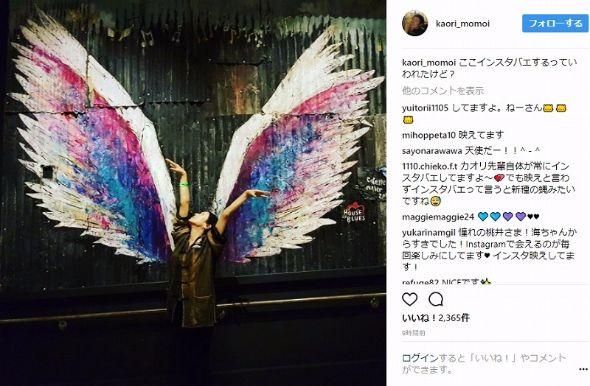 桃井かおり インスタバエ インスタ映え Instagram