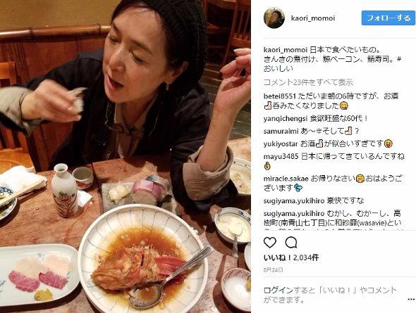 桃井かおり インスタ映え インスタバエ  Instagram