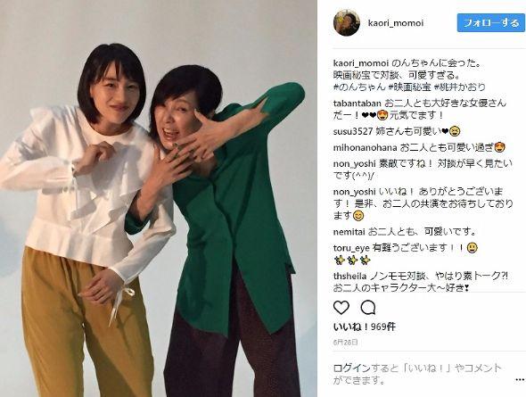 桃井かおり インスタ映え Instagram のん