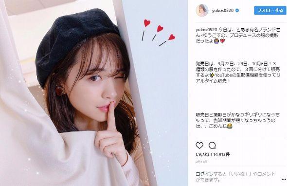 菅本裕子 ゆうこす ディズニーランド 白雪姫 コスプレ ハロウィーン Instagram
