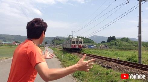 松岡修造 YouTube 公式チャンネル