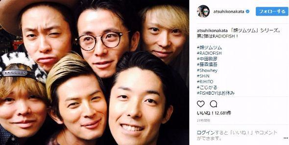 中田敦彦 SNS Instagram 福田萌 家族 RADIOFISH 藤森慎吾
