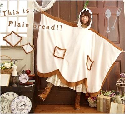 食パンになれるルームウェア