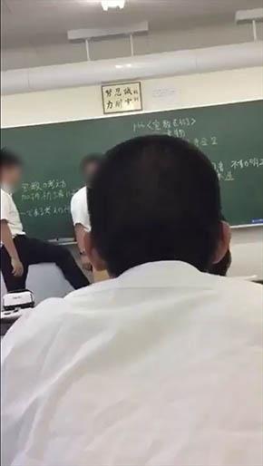 博多学園 博多高校
