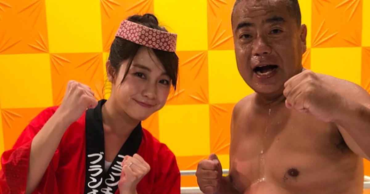 鈴木あきえの画像 p1_35