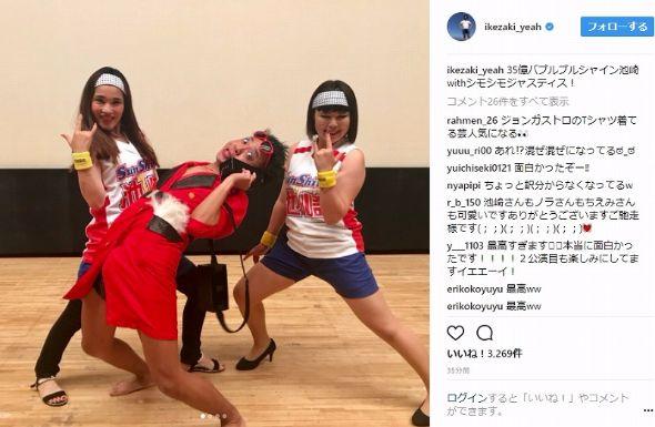 サンシャイン池崎 平野ノラ ブルゾンちえみ Instagram ワタナベエンターテインメント