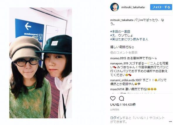 高畑充希 本田翼 Instagram パリ すっぴん